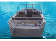 Wyatboat-490DCM
